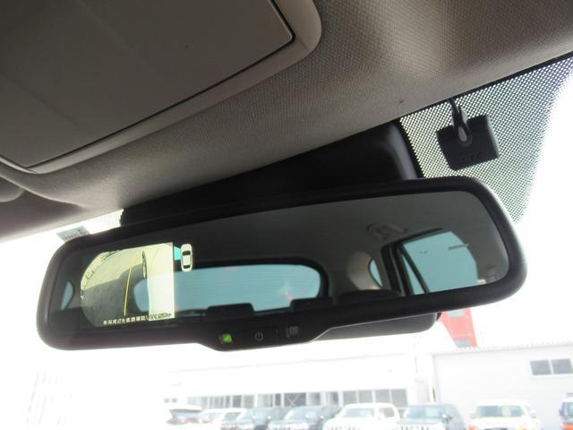 XD L Package フルセグSDナビ BOSEサウンド クルーズコントロール シートヒーター パワーシート 本革シート クリアランスソナー RVM アダプティブフロントライティングシステム S/Bカメラ ステリモ(43枚目)