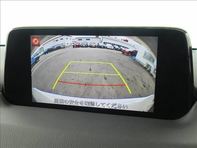 20S PROACTIVE 純正コネクトナビ フルセグTV レーダークルーズコントロール  衝突軽減ブレーキ クリアランスソナー BSM ETC サイドバックカメラ ステアリングリモコン LEDヘッド アイドリングストップ(5枚目)