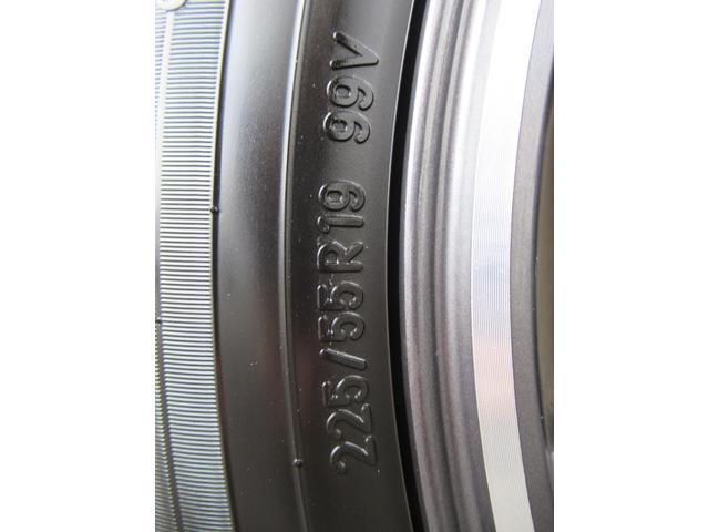 20S PROACTIVE 純正コネクトナビ フルセグTV レーダークルーズコントロール  衝突軽減ブレーキ クリアランスソナー BSM ETC サイドバックカメラ ステアリングリモコン LEDヘッド アイドリングストップ(26枚目)