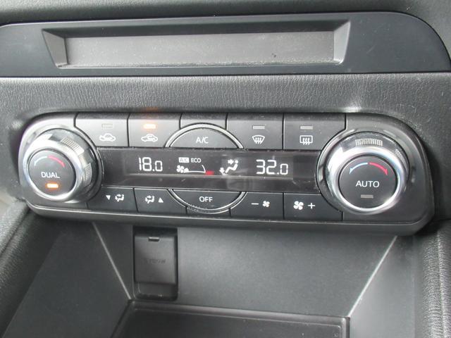 20S PROACTIVE 純正コネクトナビ フルセグTV レーダークルーズコントロール  衝突軽減ブレーキ クリアランスソナー BSM ETC サイドバックカメラ ステアリングリモコン LEDヘッド アイドリングストップ(37枚目)