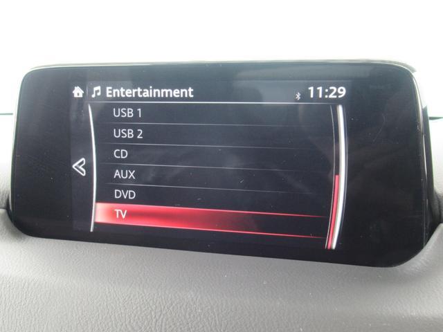 20S PROACTIVE 純正コネクトナビ フルセグTV レーダークルーズコントロール  衝突軽減ブレーキ クリアランスソナー BSM ETC サイドバックカメラ ステアリングリモコン LEDヘッド アイドリングストップ(48枚目)
