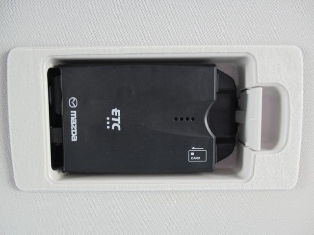 20S PROACTIVE 純正コネクトナビ フルセグTV レーダークルーズコントロール  衝突軽減ブレーキ クリアランスソナー BSM ETC サイドバックカメラ ステアリングリモコン LEDヘッド アイドリングストップ(52枚目)