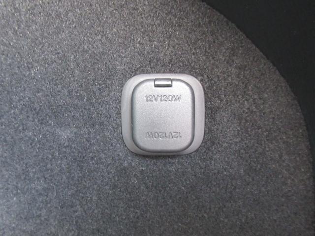 20S PROACTIVE 純正コネクトナビ フルセグTV レーダークルーズコントロール  衝突軽減ブレーキ クリアランスソナー BSM ETC サイドバックカメラ ステアリングリモコン LEDヘッド アイドリングストップ(56枚目)