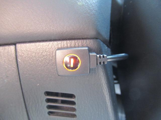 20S PROACTIVE 純正コネクトナビ フルセグTV レーダークルーズコントロール  衝突軽減ブレーキ クリアランスソナー BSM ETC サイドバックカメラ ステアリングリモコン LEDヘッド アイドリングストップ(59枚目)