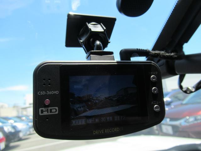 20Xtt 純正7型HDDナビ 地デジTV DVD再生 全席シートヒーター DAC オールモード4× バックカメラ ビルトインETC インテリキー クルーズコントロール カプロンシート オートライト インテリキー(21枚目)