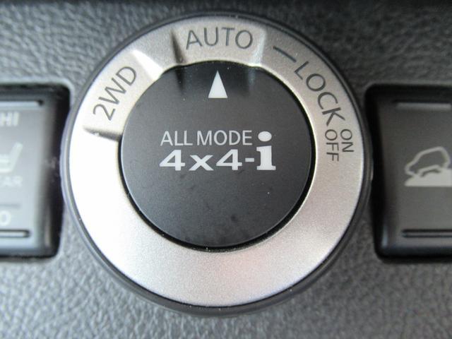 20Xtt 純正7型HDDナビ 地デジTV DVD再生 全席シートヒーター DAC オールモード4× バックカメラ ビルトインETC インテリキー クルーズコントロール カプロンシート オートライト インテリキー(23枚目)