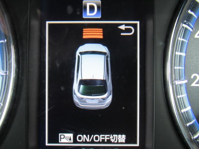 PREMIUM Advanced Package 黒半革シート メーカー純正ナビ JBLサウンド パノラミックビューモニター クリアランスソナー 衝突軽減ブレーキ レーダークルコン LEDヘッド オートハイビーム 電動リヤゲート スマートキー(69枚目)