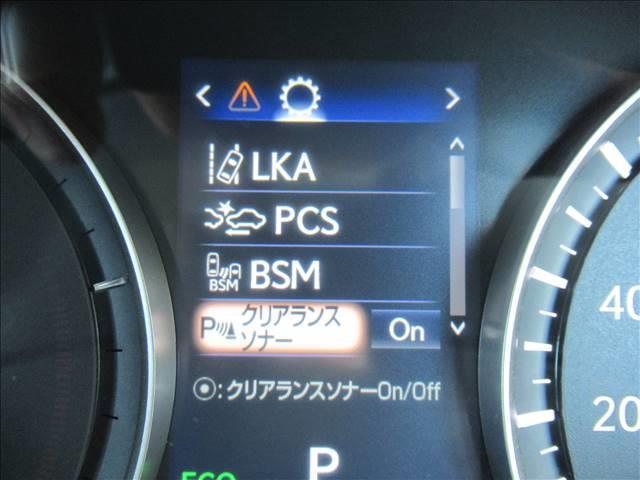 """RX450h """"version L"""" 純正12.3型ナビ パノラミックビューモニター 衝突軽減ブレーキ BSM RCTA クリアランスソナー レーダークルコン 本革ヒーター&クーラーシート 前席メモリー付パワーシート 3眼LEDヘッド(9枚目)"""