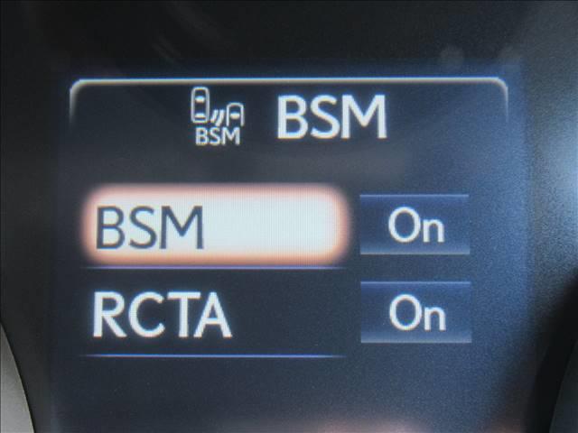 """RX450h """"version L"""" 純正12.3型ナビ パノラミックビューモニター 衝突軽減ブレーキ BSM RCTA クリアランスソナー レーダークルコン 本革ヒーター&クーラーシート 前席メモリー付パワーシート 3眼LEDヘッド(10枚目)"""