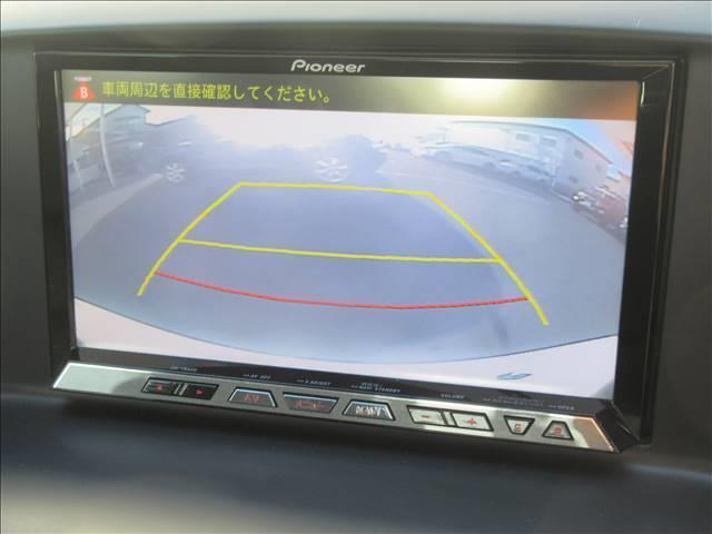 XD 純正7インチメモリーナビ BOSEサウンド HIDヘッド オートライト ETC S・Bカメラ AFS フルセグTV DVD再生 ミュージックサーバー ステアリングスイッチ アドバンストキー Pスタート(5枚目)