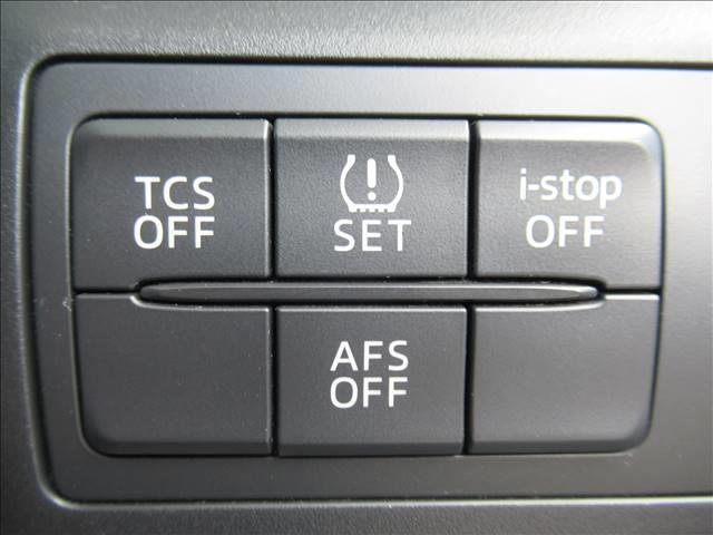 XD 純正7インチメモリーナビ BOSEサウンド HIDヘッド オートライト ETC S・Bカメラ AFS フルセグTV DVD再生 ミュージックサーバー ステアリングスイッチ アドバンストキー Pスタート(9枚目)