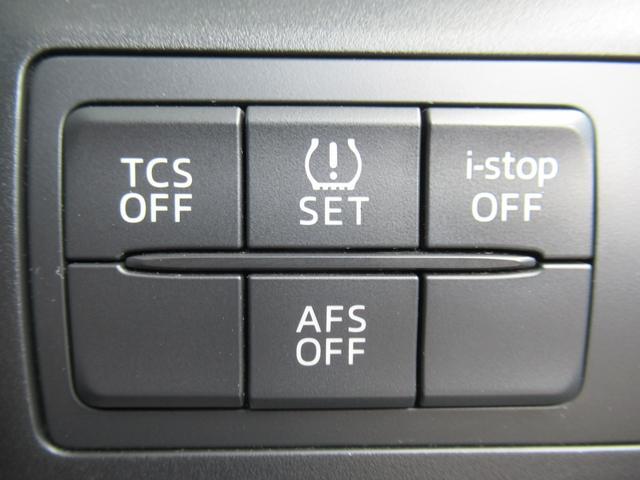 XD 純正7インチメモリーナビ BOSEサウンド HIDヘッド オートライト ETC S・Bカメラ AFS フルセグTV DVD再生 ミュージックサーバー ステアリングスイッチ アドバンストキー Pスタート(39枚目)