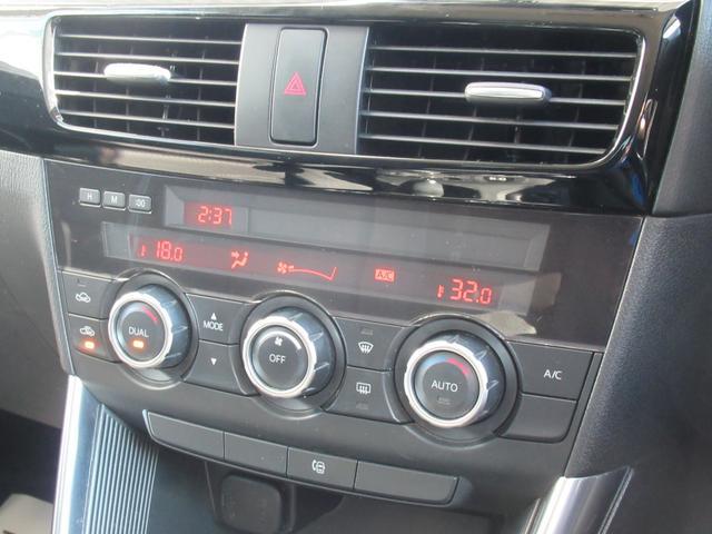 XD 純正7インチメモリーナビ BOSEサウンド HIDヘッド オートライト ETC S・Bカメラ AFS フルセグTV DVD再生 ミュージックサーバー ステアリングスイッチ アドバンストキー Pスタート(43枚目)