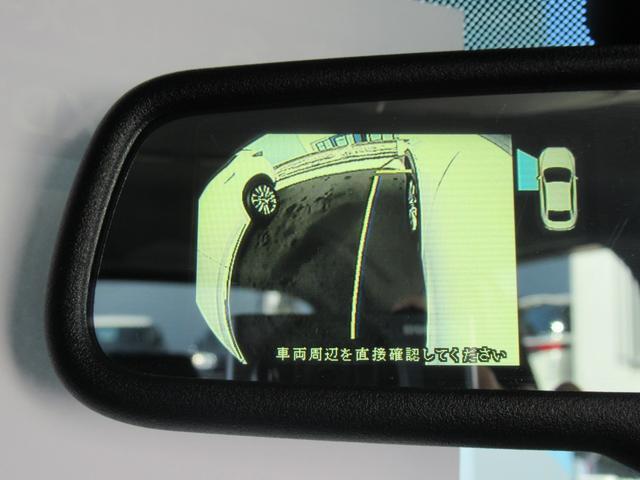 XD 純正7インチメモリーナビ BOSEサウンド HIDヘッド オートライト ETC S・Bカメラ AFS フルセグTV DVD再生 ミュージックサーバー ステアリングスイッチ アドバンストキー Pスタート(46枚目)