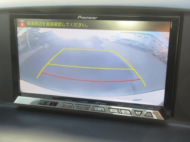 XD 純正7インチメモリーナビ BOSEサウンド HIDヘッド オートライト ETC S・Bカメラ AFS フルセグTV DVD再生 ミュージックサーバー ステアリングスイッチ アドバンストキー Pスタート(51枚目)
