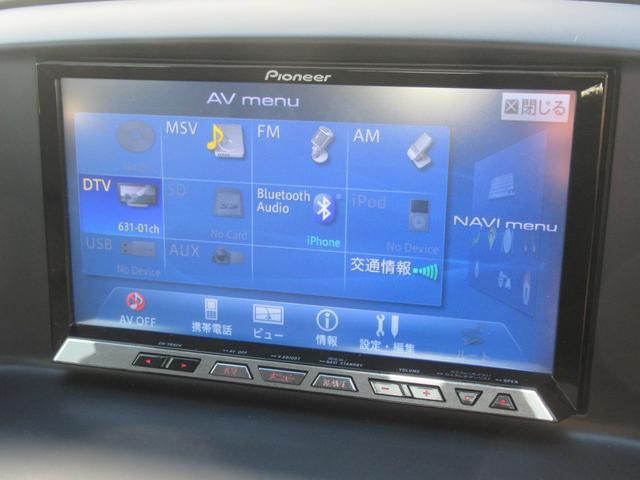 XD 純正7インチメモリーナビ BOSEサウンド HIDヘッド オートライト ETC S・Bカメラ AFS フルセグTV DVD再生 ミュージックサーバー ステアリングスイッチ アドバンストキー Pスタート(52枚目)