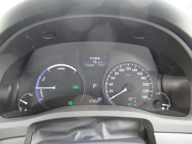 RX450h バージョンL エアサスペンション 後期 サンルーフ エアサス クルーズコントロール 黒本革ヒーター&クーラーシート シートメモリー 電動リヤゲート HUD 純正19インチAW 純正HDDナビ S・Bカメラ ETC2.0 スマートキー(35枚目)