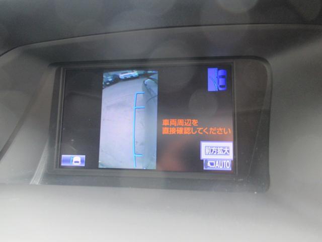 RX450h バージョンL エアサスペンション 後期 サンルーフ エアサス クルーズコントロール 黒本革ヒーター&クーラーシート シートメモリー 電動リヤゲート HUD 純正19インチAW 純正HDDナビ S・Bカメラ ETC2.0 スマートキー(49枚目)