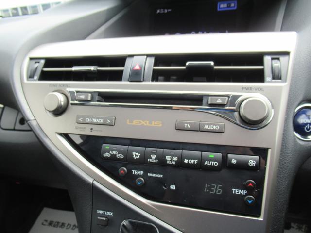 RX450h バージョンL エアサスペンション 後期 サンルーフ エアサス クルーズコントロール 黒本革ヒーター&クーラーシート シートメモリー 電動リヤゲート HUD 純正19インチAW 純正HDDナビ S・Bカメラ ETC2.0 スマートキー(50枚目)