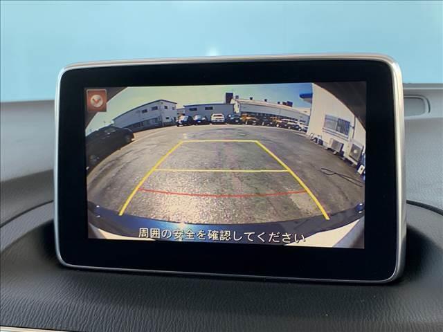 20Sツーリング Lパッケージ フルセグナビ DVD再生 衝突軽減 レーダークルコン ヒーター付電動黒革シート RVM バックカメラ ETC ヘッドアップディスプレイ 純正18インチAW ステアリングスイッチ アドバンストキー(5枚目)