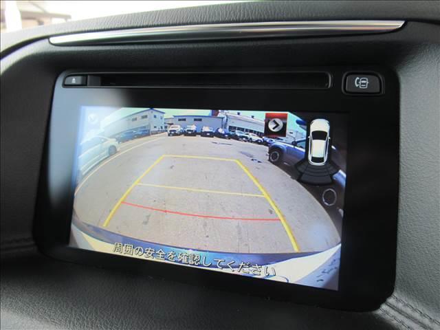 XD PROACTIVE セーフティクルーズパッケージ レーダークルーズコントロール リアヴィークルモニタリング ETC バックカメラ サイドカメラ クリアランスソナー USB端子 ステアリングスイッチ オートライト スマートキー ディーゼルターボ HID(5枚目)