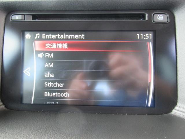 XD PROACTIVE セーフティクルーズパッケージ レーダークルーズコントロール リアヴィークルモニタリング ETC バックカメラ サイドカメラ クリアランスソナー USB端子 ステアリングスイッチ オートライト スマートキー ディーゼルターボ HID(41枚目)