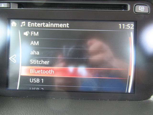 XD PROACTIVE セーフティクルーズパッケージ レーダークルーズコントロール リアヴィークルモニタリング ETC バックカメラ サイドカメラ クリアランスソナー USB端子 ステアリングスイッチ オートライト スマートキー ディーゼルターボ HID(42枚目)