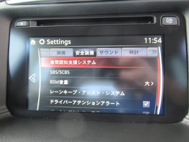 XD PROACTIVE セーフティクルーズパッケージ レーダークルーズコントロール リアヴィークルモニタリング ETC バックカメラ サイドカメラ クリアランスソナー USB端子 ステアリングスイッチ オートライト スマートキー ディーゼルターボ HID(43枚目)