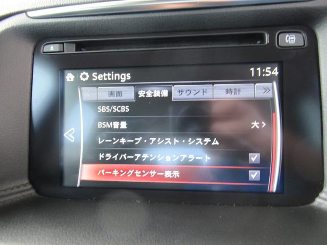 XD PROACTIVE セーフティクルーズパッケージ レーダークルーズコントロール リアヴィークルモニタリング ETC バックカメラ サイドカメラ クリアランスソナー USB端子 ステアリングスイッチ オートライト スマートキー ディーゼルターボ HID(44枚目)