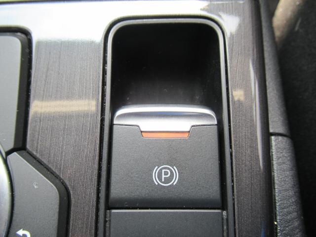 XD PROACTIVE セーフティクルーズパッケージ レーダークルーズコントロール リアヴィークルモニタリング ETC バックカメラ サイドカメラ クリアランスソナー USB端子 ステアリングスイッチ オートライト スマートキー ディーゼルターボ HID(49枚目)