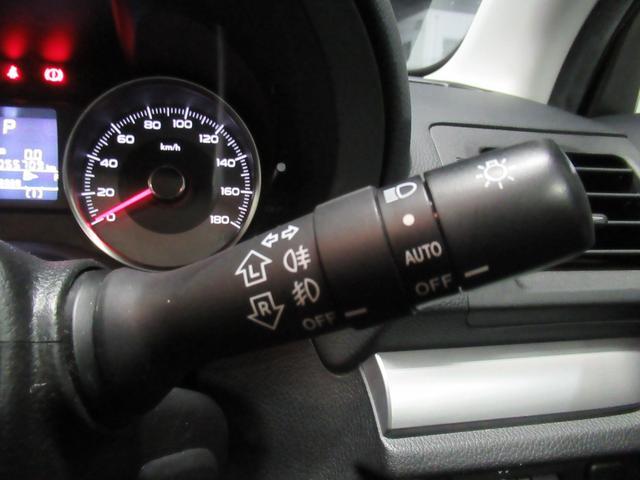 2.0i-L EyeSight アイサイト2 シートヒーター レーダークルーズコントロール 電動リクライニングシート オートライト ETC車載器 純正HDDナビ バックカメラ エックスモード シートヒーター アイドリングストップ(29枚目)