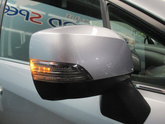 2.0i-L EyeSight アイサイト2 シートヒーター レーダークルーズコントロール 電動リクライニングシート オートライト ETC車載器 純正HDDナビ バックカメラ エックスモード シートヒーター アイドリングストップ(39枚目)