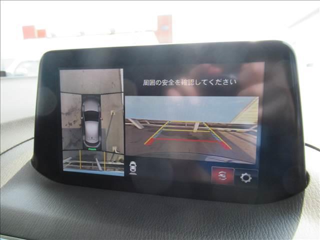 15XD L Package 全周囲カメラ レーダークルコン DVD再生 電動リクライニングシート シートメモリー クリアランスソナー アイドリングストップ ヘッドアップディスプレイ シートヒーター ハンドルヒーター   ETC(5枚目)