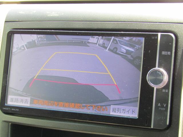 2.4Z ゴールデンアイズ 純正ナビ 天吊りM 両側電動ドア(5枚目)