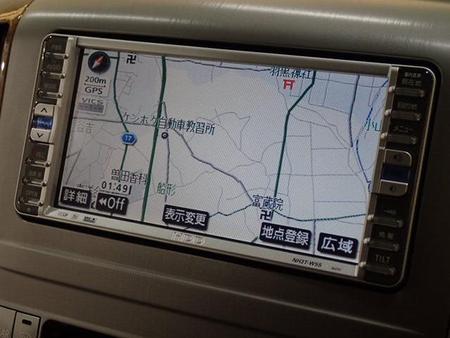 MZ 純正ナビ フルセグ 両側電動ドア クリアランスソナー(4枚目)