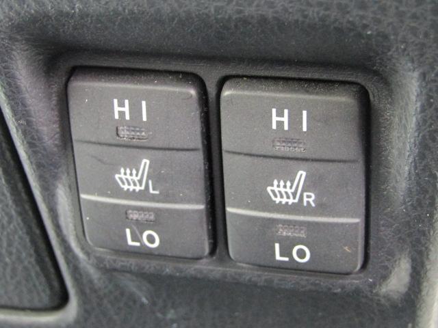 ハイブリッドV 純正ナビ 両側電動ドア スマートキー LED(13枚目)