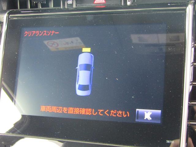 トヨタ ハリアーハイブリッド エレガンス フルセグ8型ナビ プリクラッシュ バックカメラ
