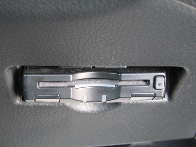 G 本革 9型フルセグナビ バックカメラ シーケンシャル(7枚目)