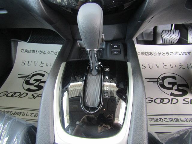 「日産」「エクストレイル」「SUV・クロカン」「三重県」の中古車27