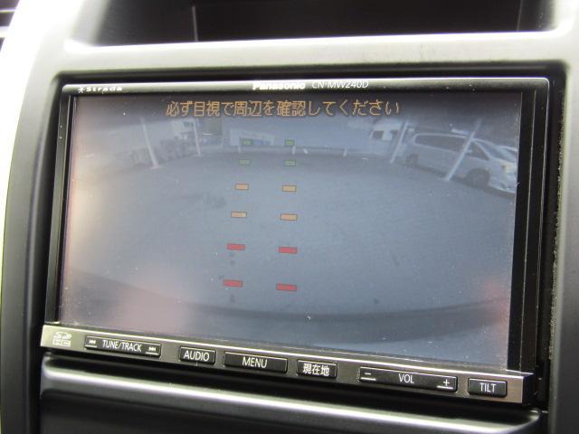 20Xt 全席シートヒーター フルセグナビ ETC HID(5枚目)