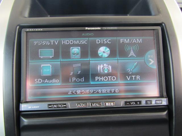 20X エクストリーマーX フルセグナビ Bカメラ ETC(5枚目)