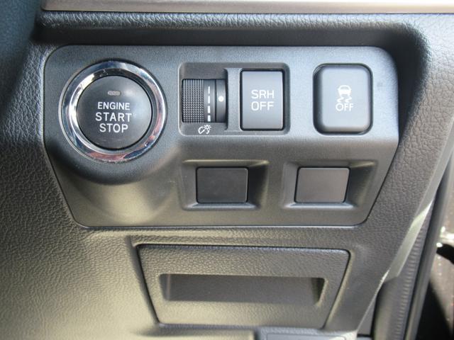 S-リミテッド SDナビTV フルセグ Bカメラ ブラインドスポット レーダークルコン HID シートヒーター Xモード パワーシート スマートキー ETC パドルシフト 後期モデル(28枚目)
