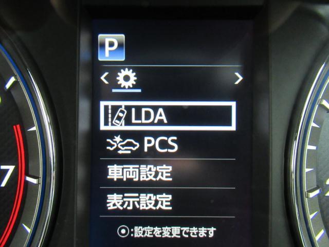 エレガンス アルパインビックX10型ナビ フルセグTV Bカメラ 茶半革シート パワーシート AC100V電源 衝突軽減ブレーキ レーダークルコン オートハイビーム オートホールド ビルトインETC スマートキー(7枚目)