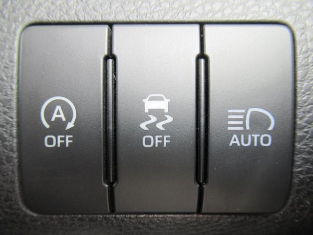 エレガンス アルパインビックX10型ナビ フルセグTV Bカメラ 茶半革シート パワーシート AC100V電源 衝突軽減ブレーキ レーダークルコン オートハイビーム オートホールド ビルトインETC スマートキー(8枚目)