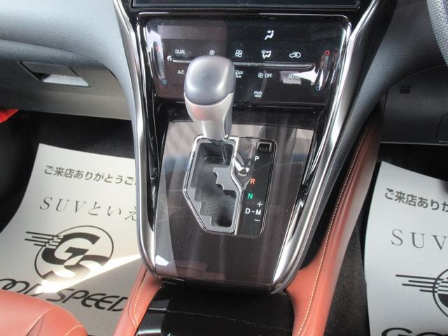 エレガンス アルパインビックX10型ナビ フルセグTV Bカメラ 茶半革シート パワーシート AC100V電源 衝突軽減ブレーキ レーダークルコン オートハイビーム オートホールド ビルトインETC スマートキー(31枚目)