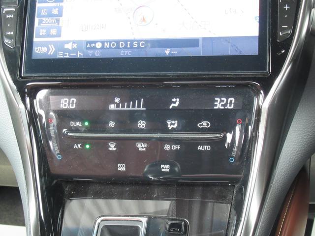 エレガンス アルパインビックX10型ナビ フルセグTV Bカメラ 茶半革シート パワーシート AC100V電源 衝突軽減ブレーキ レーダークルコン オートハイビーム オートホールド ビルトインETC スマートキー(36枚目)