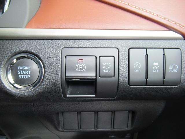 エレガンス アルパインビックX10型ナビ フルセグTV Bカメラ 茶半革シート パワーシート AC100V電源 衝突軽減ブレーキ レーダークルコン オートハイビーム オートホールド ビルトインETC スマートキー(41枚目)
