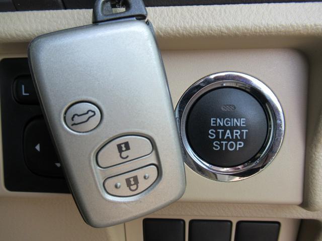 TX サイバーナビ バックカメラ ビルドインETC デフロック ダウンヒルアシスト ALPINEツィーター LEDヘッドライト スマートキー ディーゼルターボ オートライト オートエアコン スマートキー(12枚目)