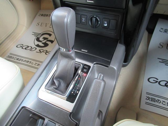TX サイバーナビ バックカメラ ビルドインETC デフロック ダウンヒルアシスト ALPINEツィーター LEDヘッドライト スマートキー ディーゼルターボ オートライト オートエアコン スマートキー(36枚目)