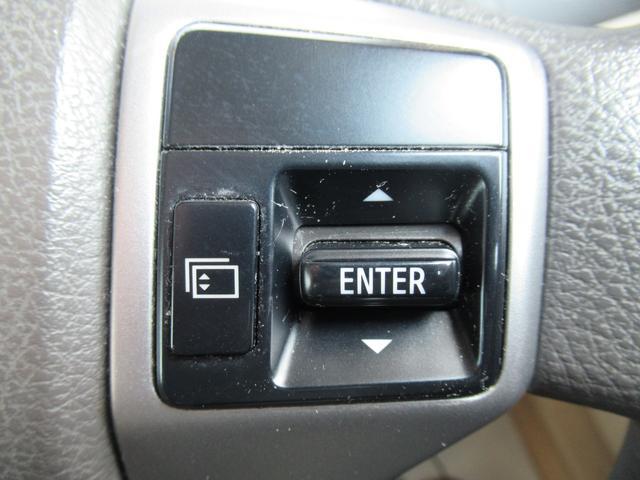 TX サイバーナビ バックカメラ ビルドインETC デフロック ダウンヒルアシスト ALPINEツィーター LEDヘッドライト スマートキー ディーゼルターボ オートライト オートエアコン スマートキー(50枚目)